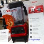 Vitamix Explorian Series E320 Blender with Personal Cup Adaptor Costco Display